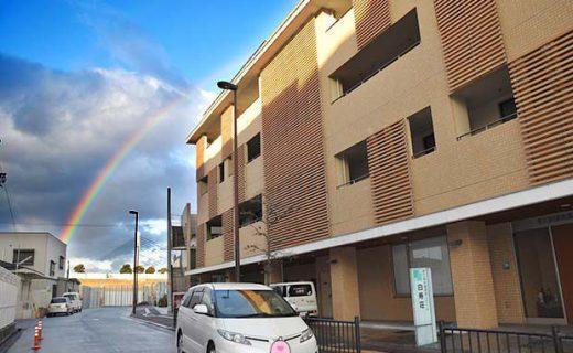 生江特別養護老人ホーム白寿荘にかかる虹