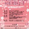 ホテル京阪天満橋での昼食と水の都・大阪水上バス